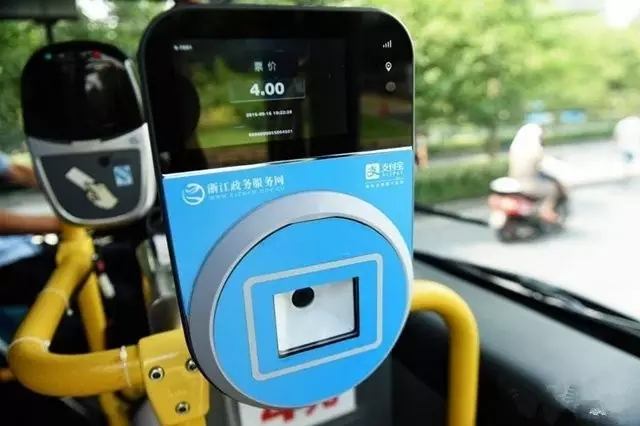 Unlocking Your Phone to Take a Bus - Newland Assists the