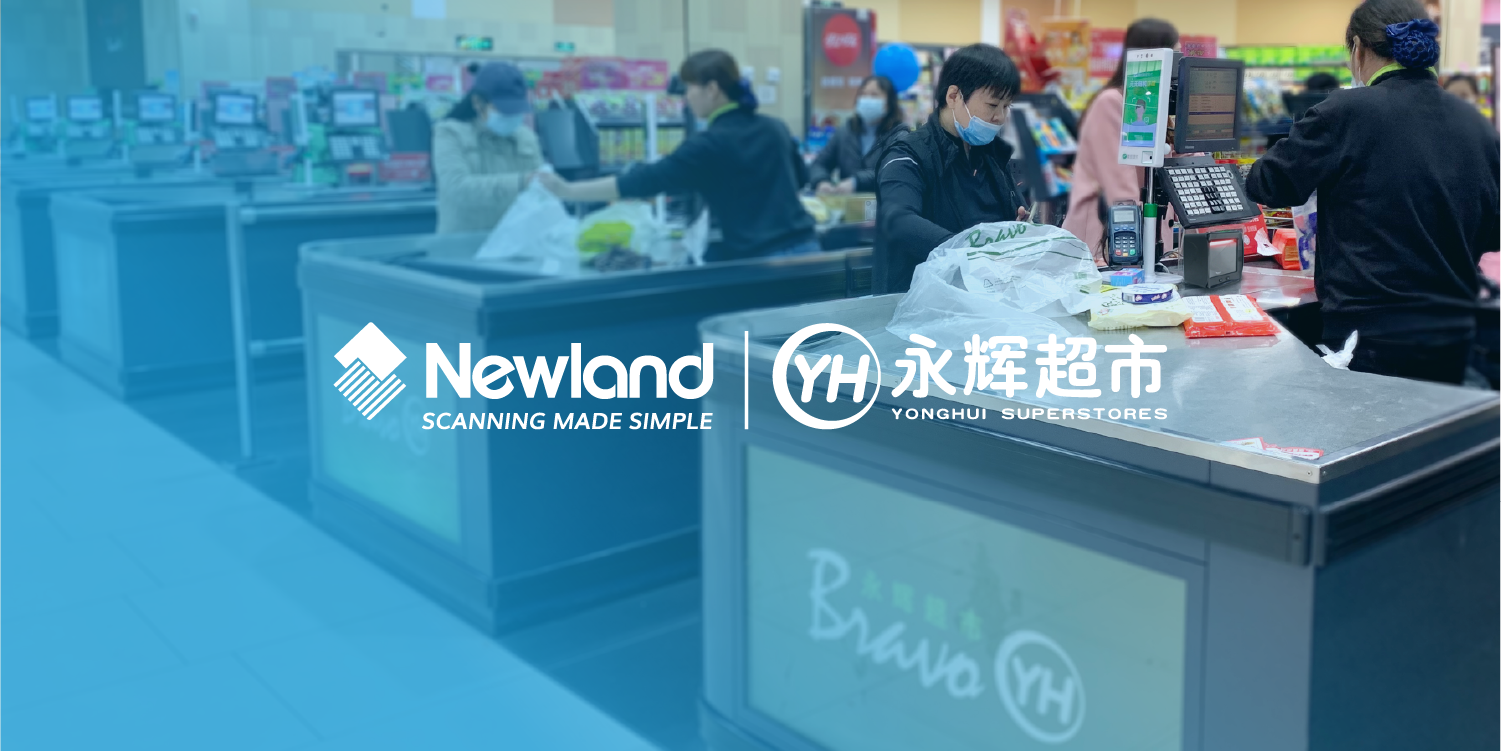 China 6th largest supermarket chain upgrades cashier efficiency with Newland FR80